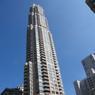 Le Trump Palace Condominiums dans l'Upper East Side à New York, il a été construit en 1991 et mesure 190 mètres.