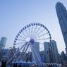 La grande roue de Hong Kong.