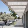 Porcelanosa au Chili, distingué pour l'architecture extérieure, catégorie boutique.