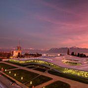 Comment rentrer à l'Ecole polytechnique fédérale de Lausanne