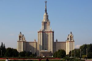 Le premier académicien russe