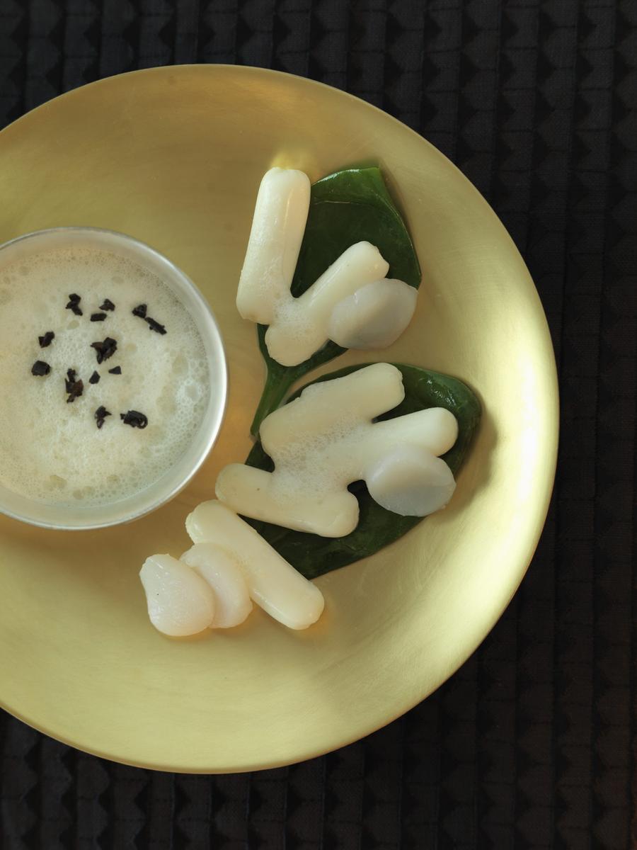Recette petits boudins de saint jacques cuisine madame - Cuisiner des noix de st jacques avec corail ...