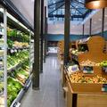 My beautiful supermarket