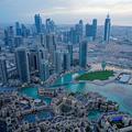Émirats arabes unis : la montée en puissance des femmes