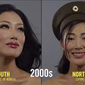 Corée du Nord, Corée du Sud : deux visions de la beauté en vidéo