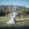 Cinq bonnes raisons de se marier en toute intimité