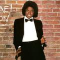 L'ultime hommage de Spike Lee à Michael Jackson
