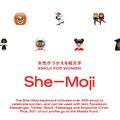 """She-Moji"" : des emojis femmes enfin à l'image des femmes d'aujourd'hui"