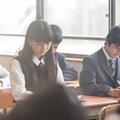 Une lycéenne japonaise forcée de se teindre les cheveux en noir