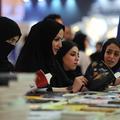 Les Saoudiennes peuvent créer leurs propres entreprises