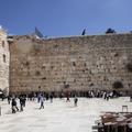 À Jérusalem, un mannequin fait scandale en posant nue près du mur des Lamentations