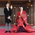 La princesse japonaise Ayako renonce à son titre impérial pour épouser un roturier