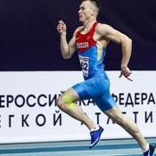 La Russie a payé son amende à l'IAAF et fait un pas vers la fin de sa suspension