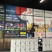 00 - Kumamoto Sports