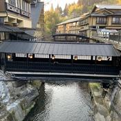 Kurokawa Onsen - la station thermale à ne pas manquer