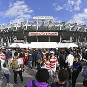 Coupe du monde 2019 : ces quatre stades où jouera le XV de France