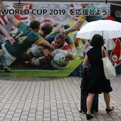Coupe du monde de rugby : Japon-Ecosse va se jouer ce dimanche
