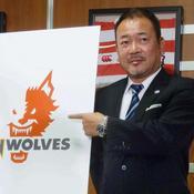 Yuichi Ueno : «Le rugby pourrait disparaître au Japon…»