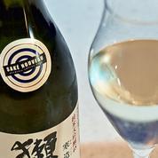 Ok pour le saké nouveau