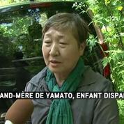 Un enfant japonais de 7 ans, puni dans la forêt, porté disparu