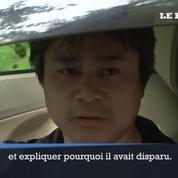 Japon: ils punissent leur enfant, ce dernier se perd en forêt et reste introuvable