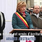 Molenbeek inaugure sa « Flamme de l'espoir » en hommage aux victimes des attentats