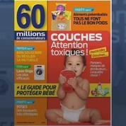 Des substances toxiques détectées dans la majorité des couches pour bébé