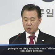 Kim Jong-un soupçonné d'avoir assassiné son demi-frère