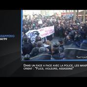 Affaire Théo : heurts entre un groupe de manifestants et des policers à Paris