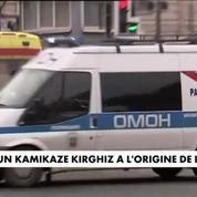 Saint-Pétersbourg : un kamikaze kirghiz auteur de l'attentat