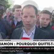 Hamon :