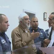 Israël : un islamiste arrêté pour