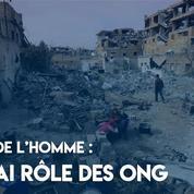 Droits de l'homme : le vrai rôle des ONG