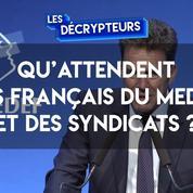 Qu'attendent les Français du MEDEF et des syndicats ?