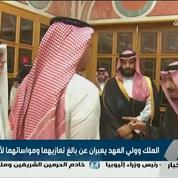L'Arabie Saoudite accueille la famille de Khashoggi à Riyad