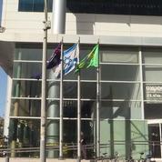 Bolsonaro «a l'intention» de transférer l'ambassade du Brésil en Israël à Jérusalem