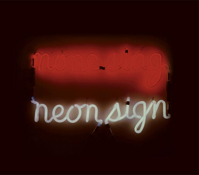 L art et le n on le figaro madame for Neon artiste contemporain