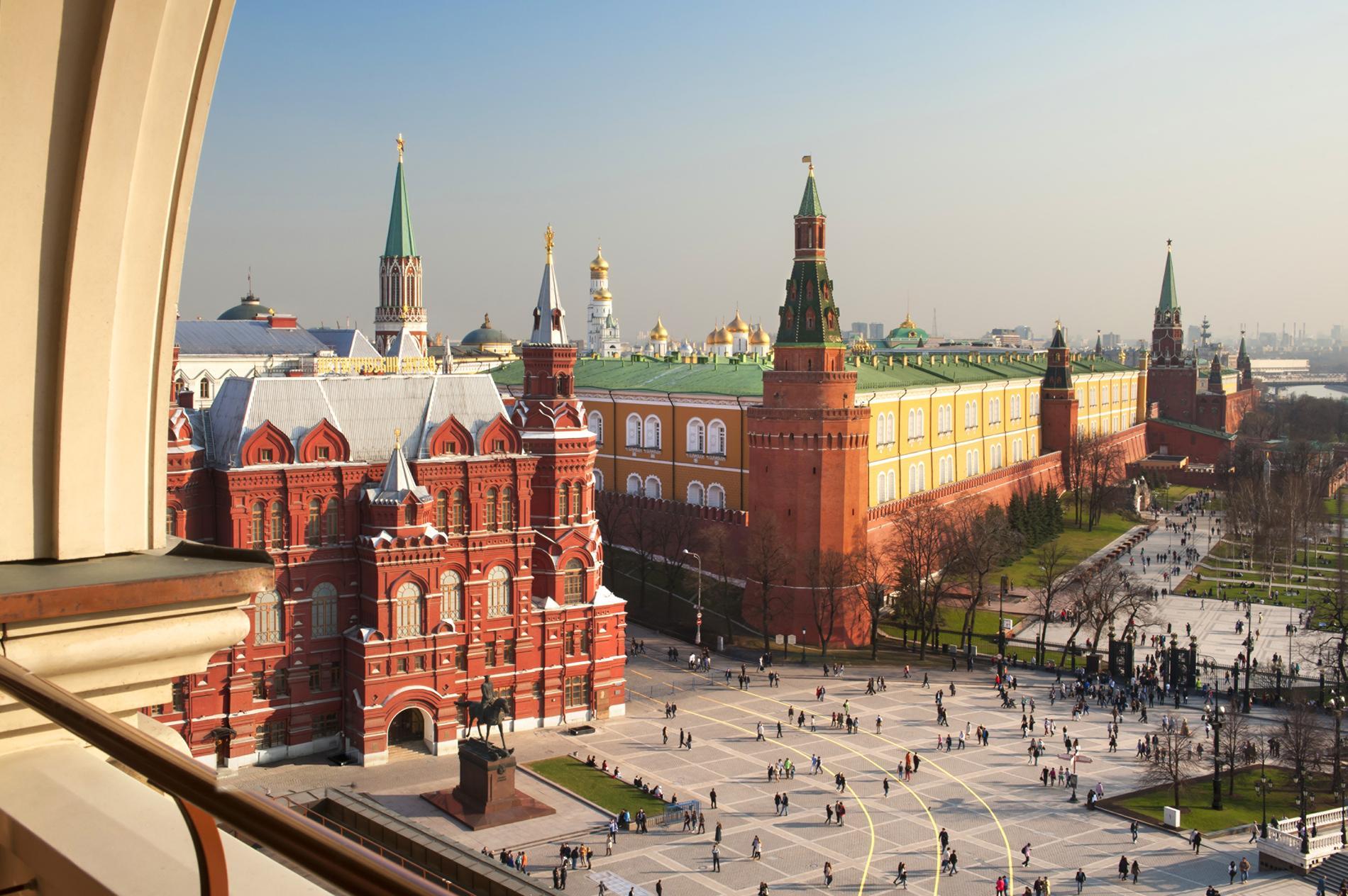 Voyage Moscou - Expedia