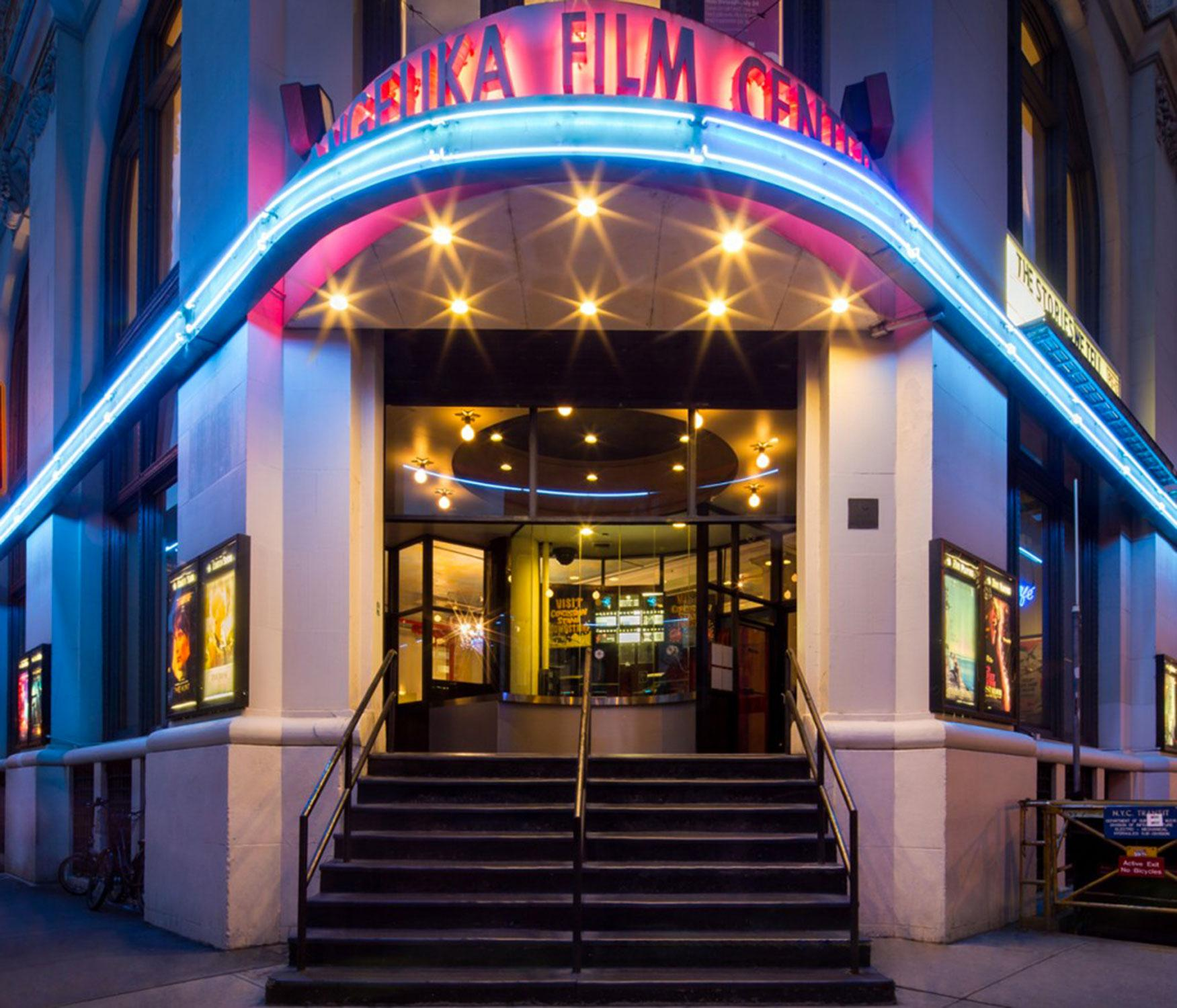 Charmant Bonnes Adresses Paris Shopping #8: The Angelika Film Center. « Un ...