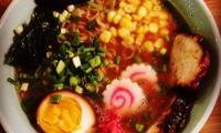 Restaurant  Ito Chan