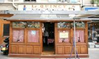 Restaurant Le Quincy