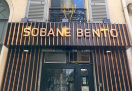 Istanbul Restaurant  Rue De L Ouest Carte