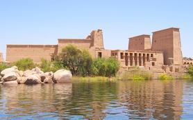 La fiancée du Nil