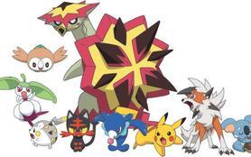 Pokémon : Soleil et Lune - Ultra-Aventures