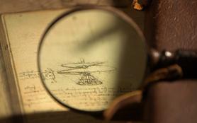 Da Vinci inventions (2/2)