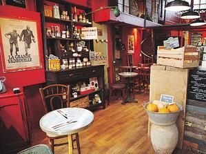 Restaurant 58, Qualité Street