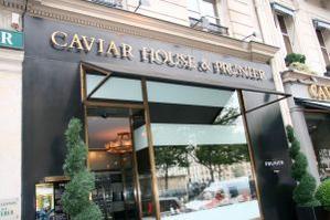 Restaurant Café Prunier