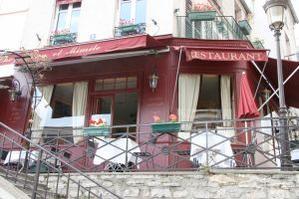 Restaurant Chez Léna et Mimile