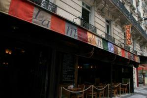 Restaurant La Maison de l'Aubrac