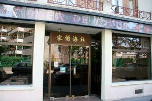 Restaurant La Mer de Chine